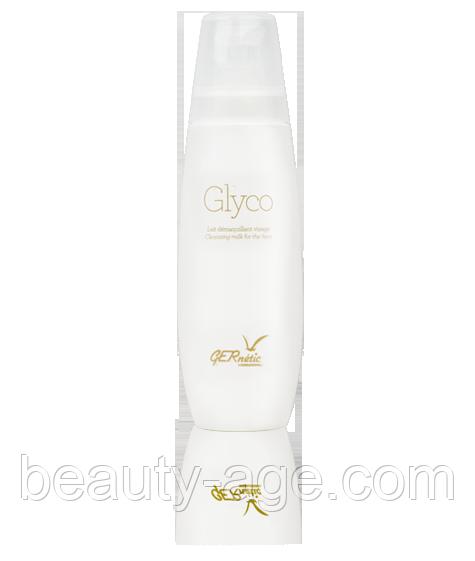 Очищающее и питательное молочко для лица Glyco