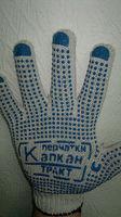 Перчатки х/б с ПВХ капкан тракт