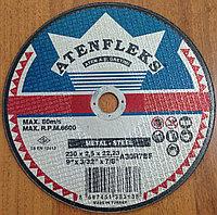 Отрезной диск по металлу Atenflex 230*2.5*22