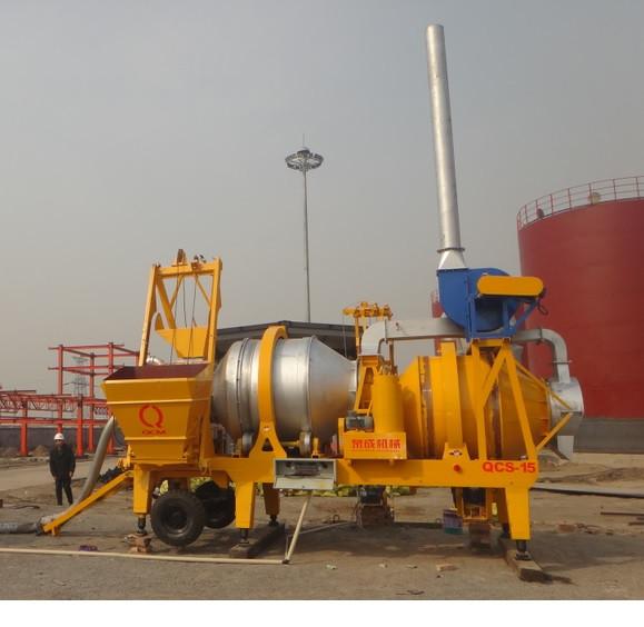 Мобильный асфальтный завод QCS-15 из Китая 15 тонн/час