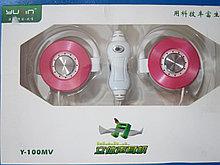 Наушники с микрофоном YUIN Y100MV. Распродажа!