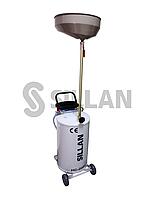 Установка для слива отработанного масла со сливной воронкой, 65л - SILLAN HC 2081
