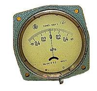 ТНМП-100 У3 Тягонапомер