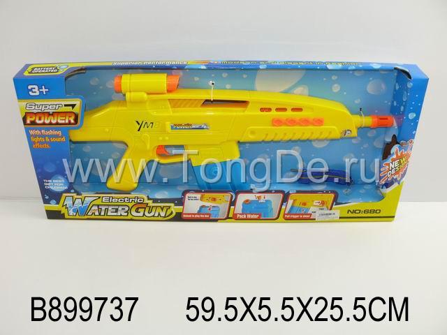 Водный пистолет B899737