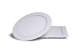 Светодиодная ультратонкая панель 15W (встраиваемая)