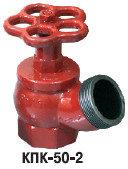 Клапан пожарного крана КПК-50-2