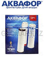 Комплект сменных модулей Аквафор B510-03-04-07