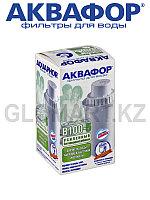 Фильтр для кувшинов Аквафор B100-5