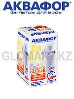 Картридж Аквафор B100-6