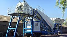 Мобильный бетонный завод HZS75