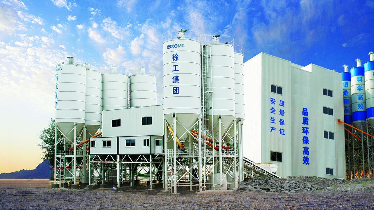 Мобильный бетонный завод HZS100