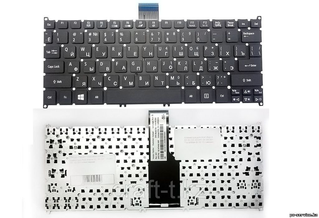Клавиатура для ноутбука ACER ASPIRE S3 Ultrabook
