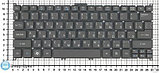 Клавиатура для ноутбука ACER ASPIRE S3 Ultrabook , фото 2