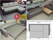 "Угловые пружинные диван-кровати ""Omega-У3"" 230 х 155 см"