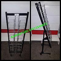 Напольная стойка для печатной продукции