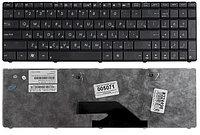 Клавиатура для ноутбука ASUS K75DE