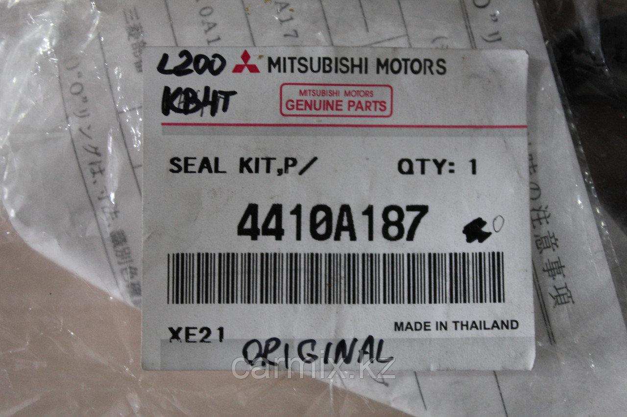 Ремкомплект рулевой рейки L200 KB4T