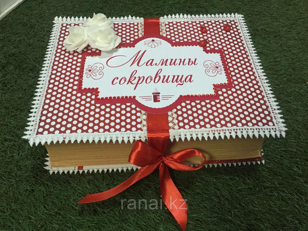 Набор коробочек Мамины сокровища,Анасының байлығы - фото 8