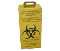 Контейнер для утилизации мед. отходов,10л. бурый желтый, 10 литр