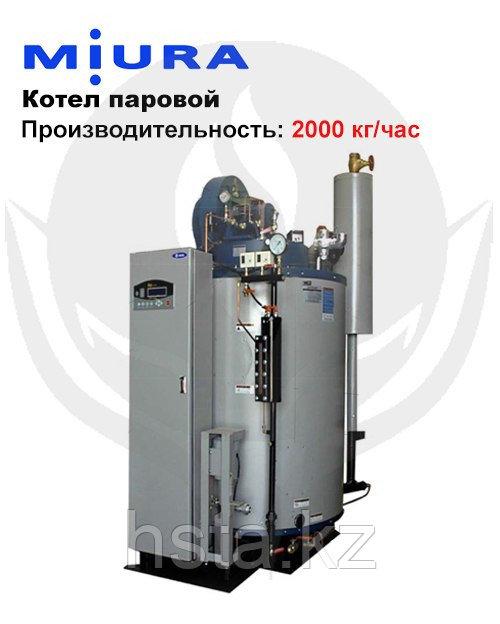 Котел паровой, водогрейный, газовый, одноконтурный, стальной MIURA EZ-2000G
