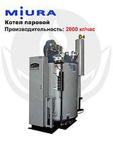 Котел паровой, водогрейный, газовый, одноконтурный, стальной MIURA EZ-2000G, фото 1