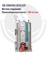 Паровой дизельный котёл SEKWANG BOILER SEK 150 + горелка SHG 33А