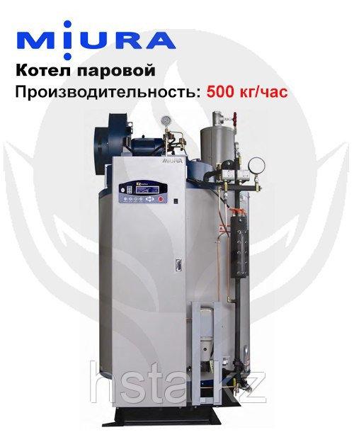 Котел паровой, водогрейный, дизельный стальной MIURA EZ-500K