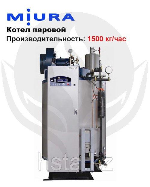 Котел паровой, водогрейный, дизельный, одноконтурный, стальной MIURA EZ-1500K