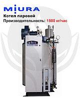 Котел паровой, водогрейный, дизельный, одноконтурный, стальной MIURA EZ-1500K, фото 1