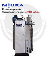 Котел паровой, водогрейный, дизельный, одноконтурный, стальной MIURA EZ-2000K, фото 1