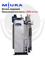 Котел паровой, водогрейный, дизельный, одноконтурный, стальной MIURA EZ-2500K, фото 1