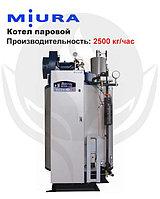 Котел паровой, водогрейный, дизельный, одноконтурный, стальной MIURA EZ-2500K