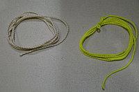Веревочки для йо-йо