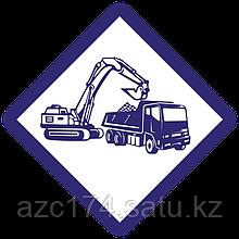Болт карданный Д395.0116.016