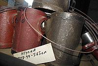 Втулка 748-99-565СП