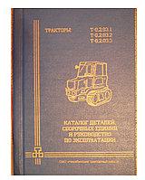 Каталог Т-0,2 Мини-Трактор