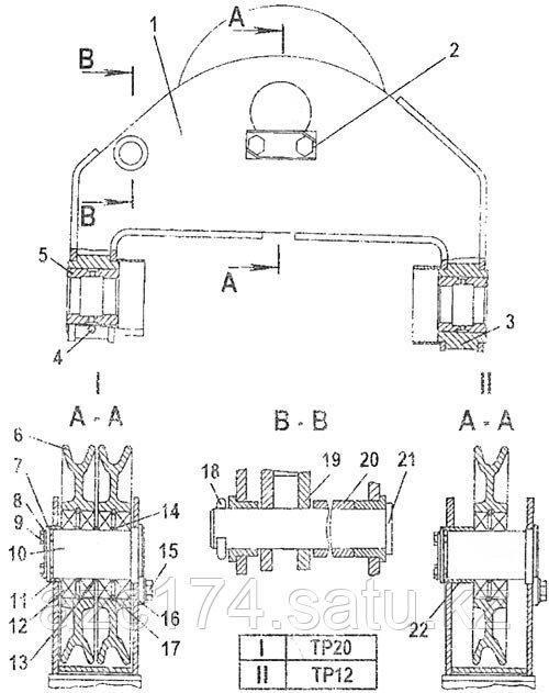 Подвеска 71-44-104СП