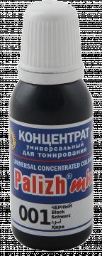 КОЛЕР 001 Черный 20мл концентрат для тонирования «PalizhMix»