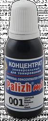 КОЛЕР 001 Черный 100мл концентрат для тонирования «PalizhMix»