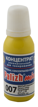 КОЛЕР 007 Желтый 20мл концентрат для тонирования «PalizhMix»