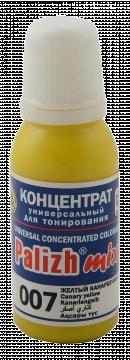 КОЛЕР 007 Желтый 20мл концентрат для тонирования «PalizhMix», фото 2