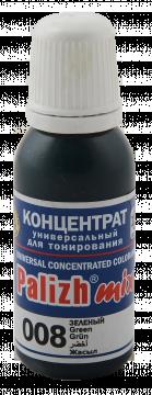 КОЛЕР 008 Зеленый 20мл концентрат для тонирования «PalizhMix», фото 2