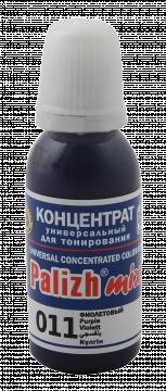 КОЛЕР 011 Фиолетовый 20мл концентрат для тонирования «PalizhMix», фото 2