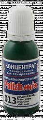 КОЛЕР 013 Зеленая трава 20мл концентрат для тонирования «PalizhMix»