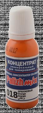 КОЛЕР 018 Оранжевый 20мл концентрат для тонирования «PalizhMix»
