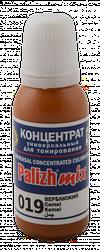 КОЛЕР 019 Верблюжий 20мл концентрат для тонирования «PalizhMix»