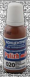 КОЛЕР 020 Каштан 20мл концентрат для тонирования «PalizhMix»