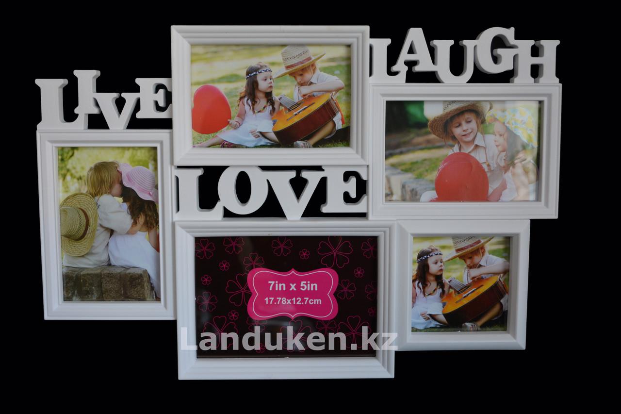"""Настенная фоторамка, фоторамка с надписями """"Love"""" на 5 фотографии, фоторамка белого цвета"""
