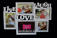 """Настенная фоторамка, фоторамка с надписями """"Love"""" на 5 фотографии, фоторамка белого цвета, фото 1"""