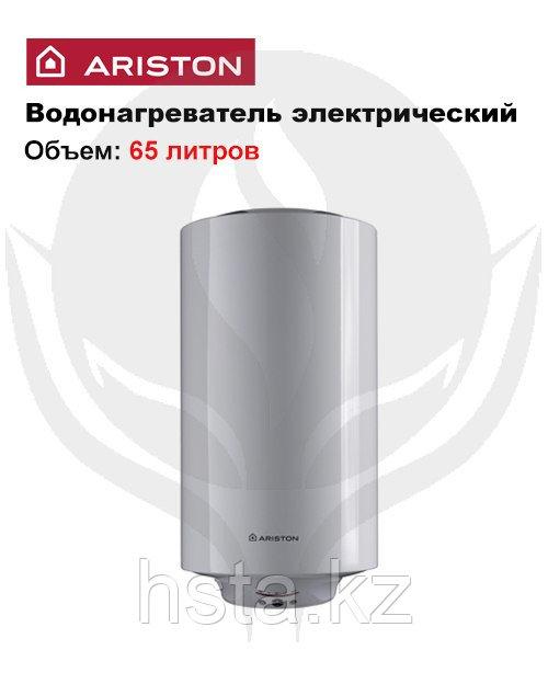 Водонагреватель ARISTON PRO ECO 65 V SLIM
